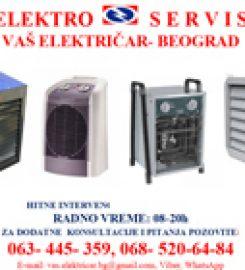 Elektro servis Goran